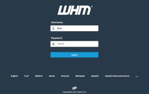 login WHM